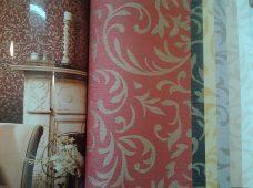 Toko Wallpaper Bali